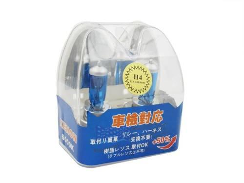 Set tungsten bulbs H4 Super White 55W