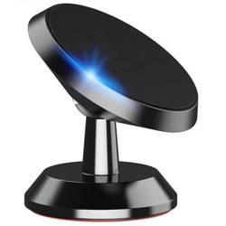 PSI-M051 | Magnethalter für Ihr Handy
